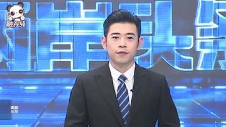 江西仙女湖加盟海峡两岸姊妹湖产业协作年会暨二届三次理事会在新余市成功举办