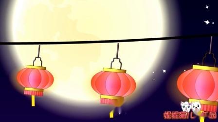 经典儿歌视频《爷爷为我打月饼》,中秋节圆圆的月饼,甜甜的回忆