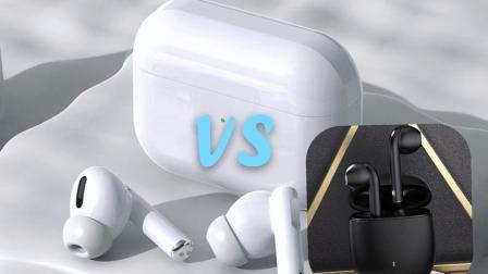 二百元的耳机『简单开箱』ikf Fun pods对比ikf Find pro第三代,更新支持游戏无感延迟+无线充电+HIFI音质。