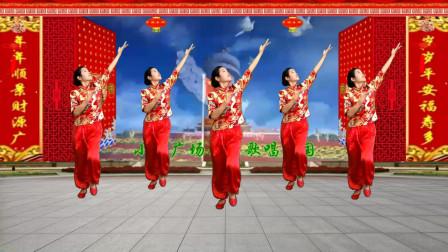 喜迎国庆节《歌唱祖国》歌唱我们亲爱的祖国,今后更加繁荣富强