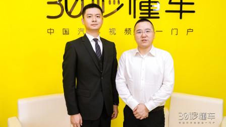 启势2020 专访ARCFOX BU营销中心副总经理诸葛君-30秒懂车