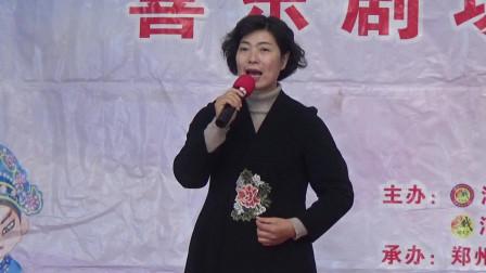 豫剧《紧走慢走四里半》选段,优秀演员刘勇霞演唱,法冶公园