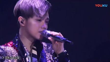 张敬轩演唱《樱花树下》,引发全场观众大合唱