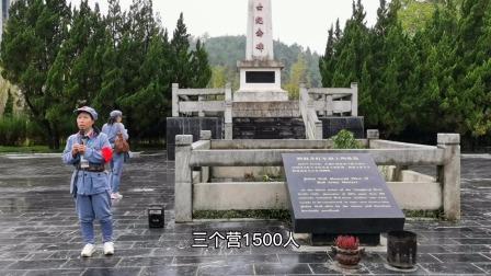 湘江战役之新圩阻击战纪念园,这口井殉难上百名,惨绝人寰