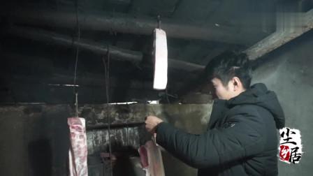 烟熏腊肉:从路边砍下柏树枝,往火上一放,边烤火边熏肉,巴适