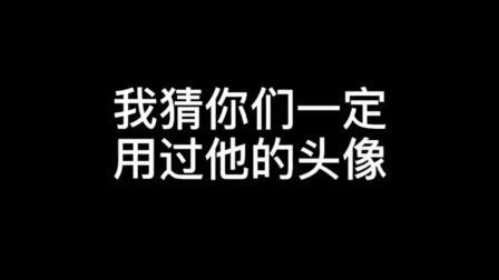 动漫男头千千万,折木老公占一半#冰菓#充能计划#动漫