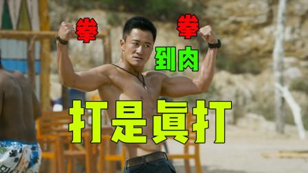 """""""战狼2""""大卖56亿票房,吴京背后的冷知识!"""