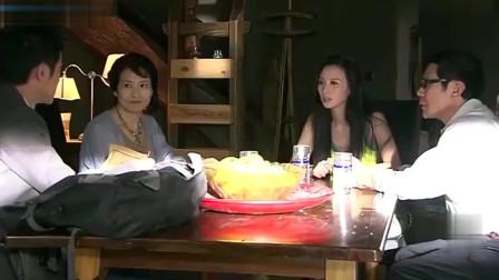 神话:易小川老妈念完口诀收到惊吓,这个口诀涉及了她的家族秘密!
