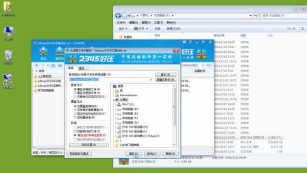 004节3dmax室内设计培训软件安装01