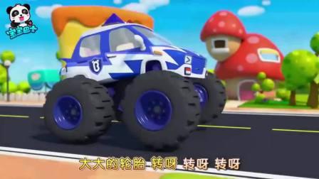 搞笑宝宝巴士:交通警车帮老人和孩子过马路,教孩子学会安全过马路,远离危险