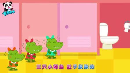 搞笑宝宝巴士:小鳄鱼跑错男女厕所尴尬脸红