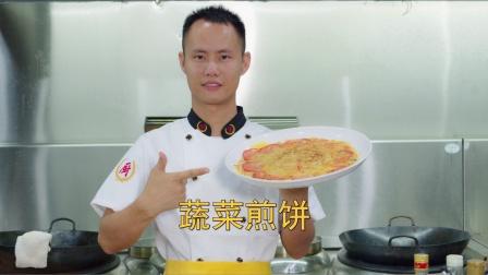 """厨师长教你:""""蔬菜煎饼""""创新做法,简单营养的早餐之选"""