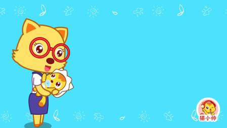 猫小帅儿歌娃娃的故事:小时候总想着快点长大,长大后却怀念以前