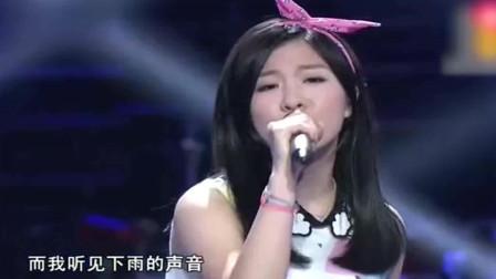 中国好声音:还记得那个周杰伦战队的美女 关诗敏吗?《听见下雨的声音》实在是太好听了!