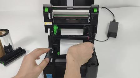 TSC TE244_TE344条码打印机安装标签纸和碳带操作指引