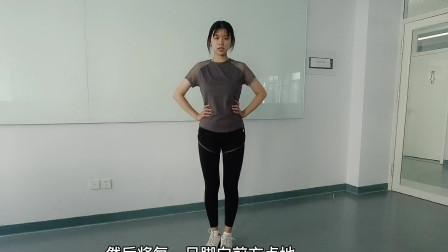踮脚就能瘦,1天60个,拉伸腿部线条,一天比一天苗条