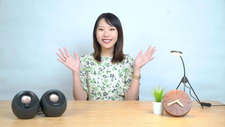 小巧玲珑好音质 创新音箱Creative Pebble V3上手体验