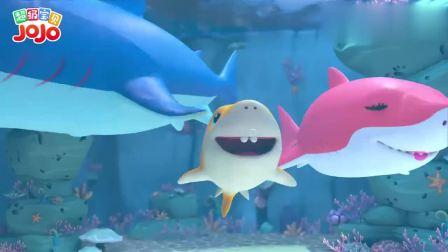 益智剧场:一家人去看鲨鱼,好多的鲨鱼呀!!