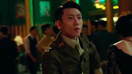 局中人:沈放痛揍米国大兵!太解气了