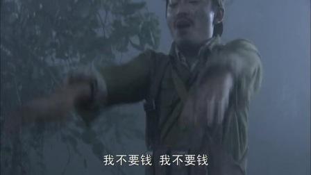 抗战:鬼子扮僵尸,吓得古团长拔腿就跑,下秒鬼子得逞了