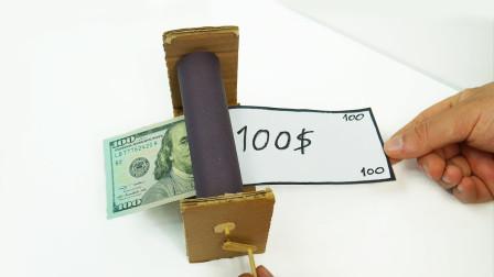 """一张白纸可以变成""""钞票""""吗?老外亲测,结果大开眼界!"""