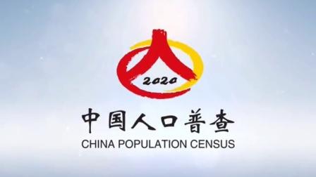 """第七次全国人口普查来了,延津人请喊""""到"""""""