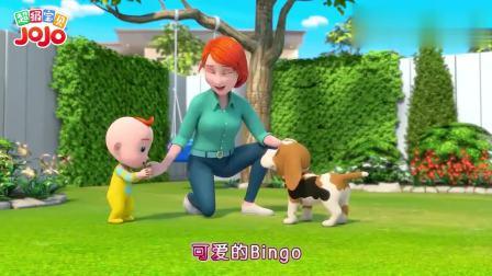 益智剧场:有只可爱小狗,和孩子们一起玩耍!