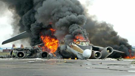 一架军机深夜坠毁!26人当场身亡,专家:为亲美付出惨痛代价!