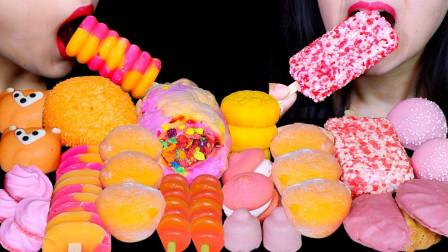 【咀嚼音】草莓棉花糖冰淇淋、玉米煎饼、棒棒糖蛋糕、芒果月饼、麻糬、橡皮软糖