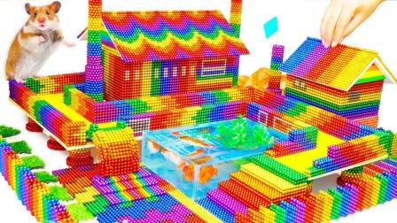 用磁球为小仓鼠建造漂亮的水族馆别墅