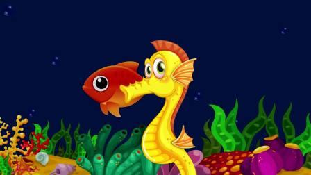 少儿早教益智:听手指歌 认识海马 鲨鱼 海豚等海洋动物
