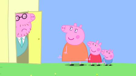小猪佩奇之家庭教养篇 披萨的功效? Peppa Pig粉红猪小妹粉红小猪游戏