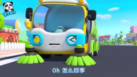 搞笑宝宝巴士:垃圾车盖子没盖好,沿路都是树叶,扫地车内心是崩溃的还得在扫一遍