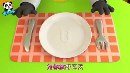 《搞笑宝宝巴士职业体验》服务员小花猫中秋节去餐厅点了份批萨饼