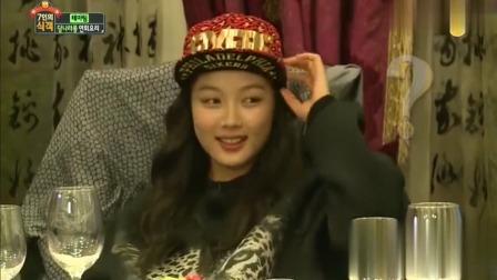 韩国节目:韩国明星在中国吃饭,全程哇哇大叫