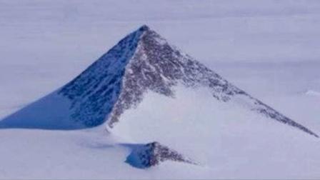 揭秘南极巨型金字塔之谜
