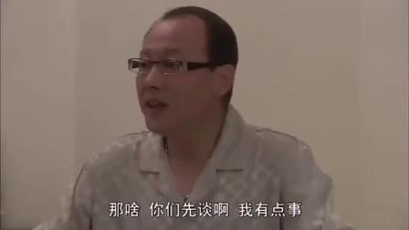 影视:杜雨来到杨桃家,杨桃丈夫还在家,竟抱住杨桃就亲,胆真大