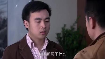 影视:父亲因为少女失踪案牺牲,高燕担心,于蓝会出事