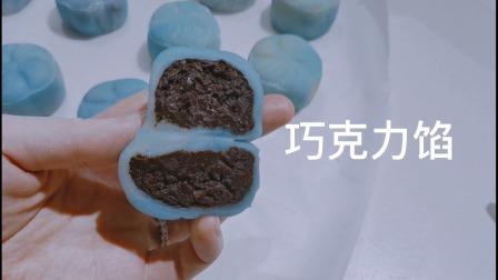 万能巧克力馅,冰皮月饼面包蛋糕都适用,醇香浓郁香甜可口