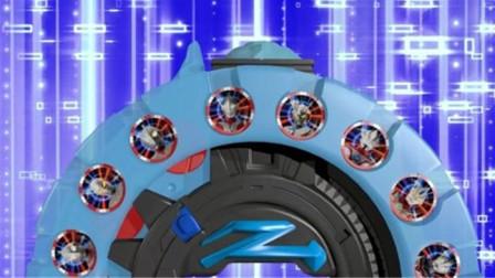 泽塔奥特曼:泽塔最强形态强势来袭,融合了10大奥特曼的力量!
