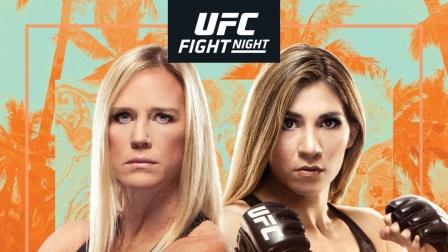 UFC女子格斗 霍尔姆遭遇阿尔丹那,又是一场恶战!