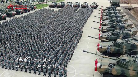 """【直播预告】《祖国 我为你祝福》中国军视网""""十·一""""大型直播活动"""