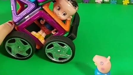 儿童玩具:乔治被大头儿子拒绝了