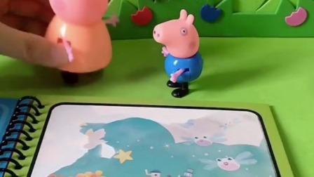 儿童玩具:乔治边唱歌边作画
