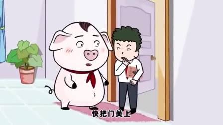 搞笑的猪屁登:富贵习武的目的是让爸爸刮目相看,屁登劝说,结局很温馨(1)