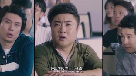 王老师你那是教别人发音吗?我都不好意思点破你