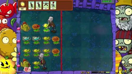 《植物大战僵尸beta版》解谜模式-死亡飞艇,ex模式