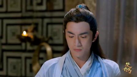 楚乔传:文玥授命调查魏光致命弱点,将令牌交给月七,魏光倒霉了