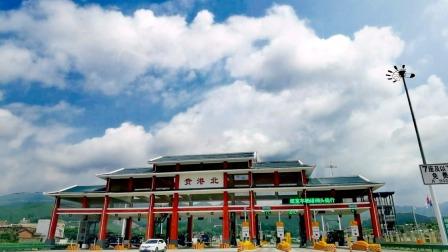 广西贵港市,贵港北收费站,苍硕高速梧州方向