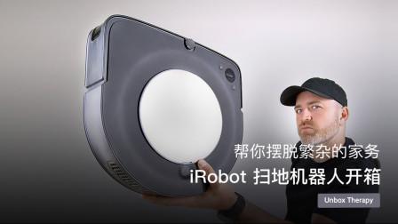 帮你摆脱繁杂的家务—— iRobot 扫地机器人开箱